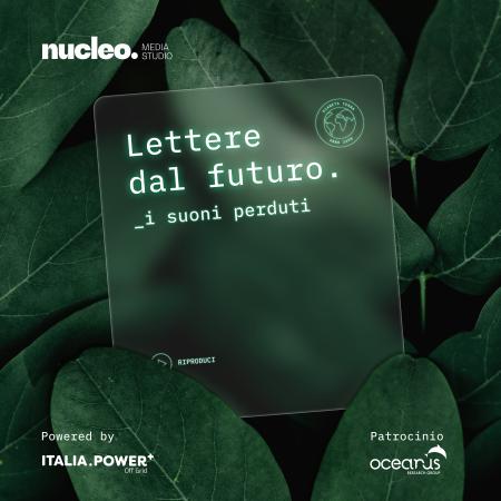 Lettere dal futuro